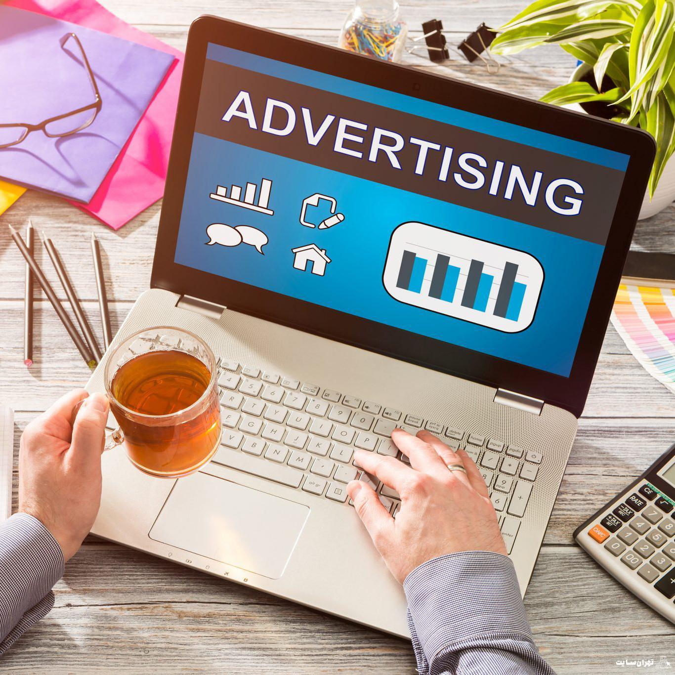 تبلیغات دیجیتال چیست ؟ 1399