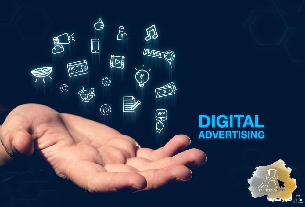 تبلیغات دیجیتال