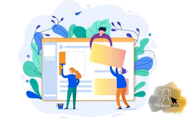 سایت برای طراحی سایت