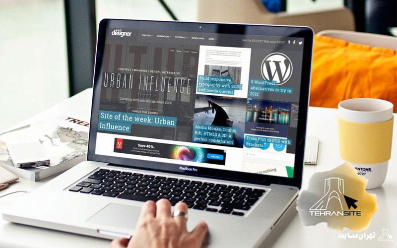 طراحی سایت وردپرس؛ انتخابی درست یا غلط؟!