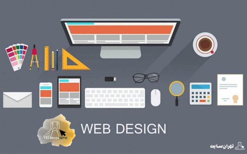 اصول طراحی وب سایت های زیبا آشنا